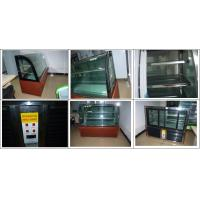Wholesale Cake Display Freezer Energy Efficient from china suppliers