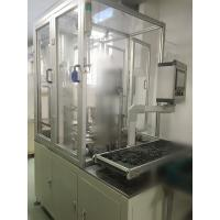 Quality shock absorber piston banding machine with the function of different faces identification for sale