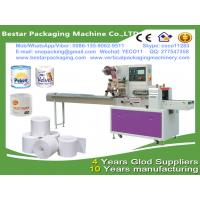 Wholesale Automatic Industrial toilet roll packing machine,toilet roll  flow pack machine in muti-function packaging machine from china suppliers
