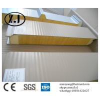Buy cheap Glasswool sandwich panel factory from wholesalers