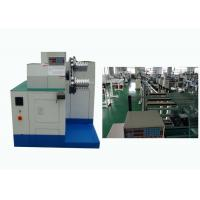 Wholesale OEM / ODM Automatic Coil Winding Machine Around 1000pcs/8 hours from china suppliers
