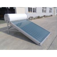 Wholesale most popular low price flat panel solar water heater from china suppliers