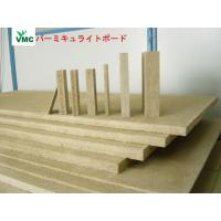Wholesale vermiculite board from china suppliers