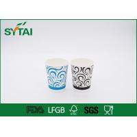 Wholesale 9 Oz Customized Single Wall Paper Cups Recycled , paper espresso cups from china suppliers