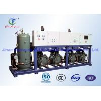 Wholesale Carrier High Teperature Reciprocating Cold Room Compressor Unit Parallel from china suppliers