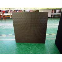 Wholesale Energy Saving P8 Full Color LED Panel Outdoor Advertising Led Display Screen from china suppliers