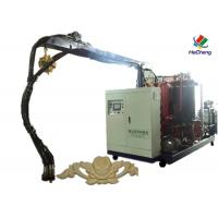 Wholesale Low Cost Polyurethane Dispensing Machine For PU Wood Imitation Furniture from china suppliers