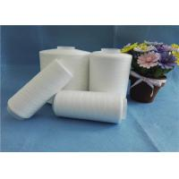 Wholesale 40/2 60/3 Yizheng Chemical Fiber Virgin Ring Spun Polyester Sewing Thread from china suppliers