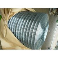 Wholesale Electro Galvanized Welded Wire Mesh Roll Standard 30m Length Simple Structure from china suppliers