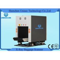 Wholesale Multi Generator Luggage Security Baggage Scanner Equipment for Airport from china suppliers