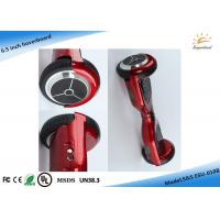Wholesale Portable 2 Wheel Electric Scooter for Adults , Two Wheel Motorized Scooter from china suppliers