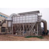 Wholesale 150 Degree Pulse Dust Filter With Cloth Bag , Industrial Baghouse Dust Collectors from china suppliers