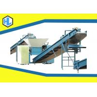 Wholesale Agricultural Organic Food Waste Shredder Machine 15mm Cutter Thickness from china suppliers