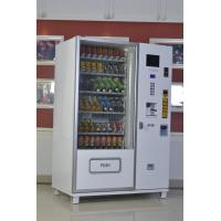 Wholesale Outside Auto Self-Service Refrigerated Tea And Coffee Vending Machine / Merchandiser from china suppliers