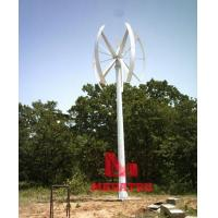 Buy cheap Vertical Wind Turbine-5kw from wholesalers