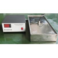 Wholesale Sealing Metal Box Cleaning Immersible Ultrasonic Transducer and Generator 2000W from china suppliers