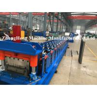 Wholesale 11kw Stand Seaming Roofing Roll Forming Machine With Electric Seaming Machine For 1mm Thickness Cold Steel from china suppliers