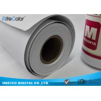 Wholesale Wide Format Paper Rolls Inkjet Premium Matte Coated Paper Water Resistance from china suppliers
