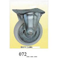 Wholesale Industrial Caster  rigid white PP/nylon Caster 072 from china suppliers