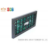 Wholesale P5 Big Module Double Sided LED Display , Electronic Display Board Ce Certificate from china suppliers