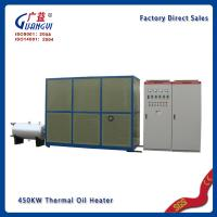 Wholesale stainless steel 3KW thermal oil system from china suppliers
