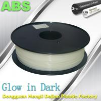 Wholesale Good Toughness Glow In The Dark ABS Filament  For 3D Printing from china suppliers