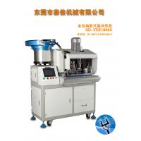Wholesale Multifunctional Assembly Power Cord and Euro Plug press Machine from china suppliers