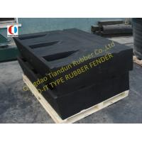 Wholesale Harbor PIANC Arch Rubber Dock Bumpers With UHMW-PE Shield from china suppliers