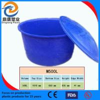 Wholesale open top storage use plastic barrel with lid from china suppliers