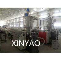 Wholesale High efficient single screw PPR pipe production line 20 -110mm from china suppliers
