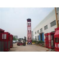 Wholesale Narrow electric drive Mobile Aerial Work Platform scissor lift from china suppliers