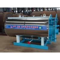 China Methane Diesel Oil Fired Steam Boiler / Domestic Oil Fired Boilers 0.5 Ton – 20 Ton on sale