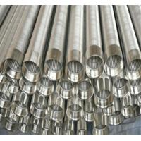 Wholesale continuous slot wedge wire screen from china suppliers