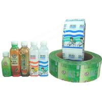 Wholesale PVC Water Bottle Shrink Sleeve Labels / brand For Detergent Bottle Packaging from china suppliers