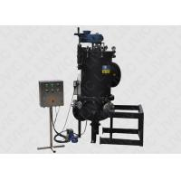Buy cheap CS Automatic Backwash Water Filters Self - Cleaning With High Performance from wholesalers