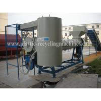 Wholesale Waste Recycling Pet Bottle Label Remover Equipment High Efficiency from china suppliers