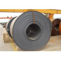Wholesale HR 2B BA HL ASTM Hot Rolled Steel Coils for food / nuclear industry from china suppliers