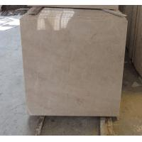 Buy cheap Low Price Beige Marble-Rose Beige Polished Marble On Selling from wholesalers