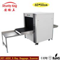 Wholesale High Speed Customs Luggage Screening X Ray Baggage Scanner Detector from china suppliers