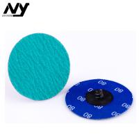 Wholesale Green Roloc Sanding Disc ,  Industrial 80# 120# Floor Sanding Disc 1mm Thickness from china suppliers