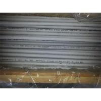 Buy cheap Cold Drawn Duplex Stainless Steel Pipe from wholesalers