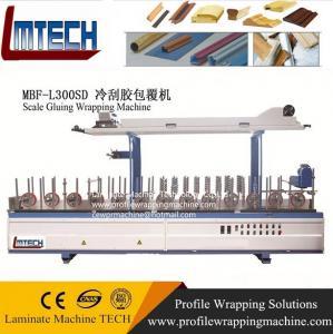 Wholesale EVA hot melt glue profile wrapping melamine laminating machine from china suppliers