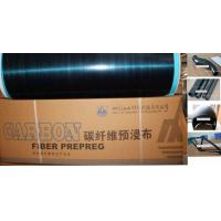 Quality 200G-800G bidirectional plain fabric supplied with high quality and best price by sincere factory in CN for sale