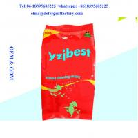 Wholesale high quality factory price high foam bulk laundry detergent powder price from china suppliers