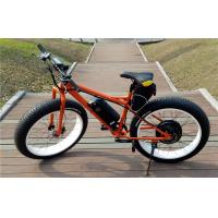 Wholesale Shimano 7 Speed Specialized Electric Fat Bike Dia 70cm With LCD Display from china suppliers