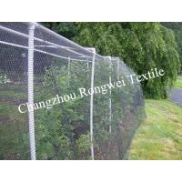 Wholesale 100% HDPE Cheap Balcony Shade Net Windbreak Netting 60-80 Gsm from china suppliers