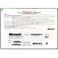 Wholesale New OEM win 7 Pro Japanese Version 32Bits x 64Bits Factory Sealed Online Activation Warranty from china suppliers