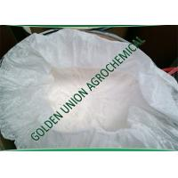 Wholesale CAS 68038-71-1 Pest Control Insecticides , Biopesticides Bacillus Thuringiensis WP from china suppliers