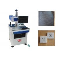 """Wholesale Granite Stone <strong style=""""color:#b82220"""">Co2</strong> Laser Marking Machine For Leather / Food / Beverage Industry from china suppliers"""