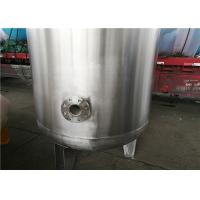 Wholesale Stable Pressure Stainless Steel Air Receiver Tank For Oil Water Separation from china suppliers